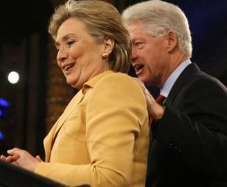 bill-and-hillary.jpg